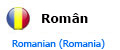 romanian-1