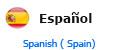 spanish-1