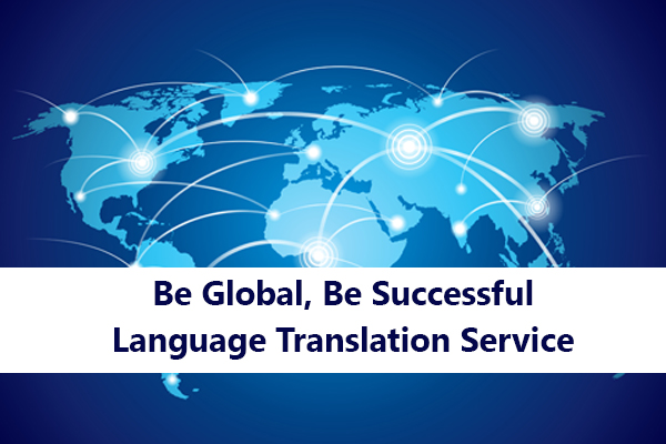 Language Translation Service